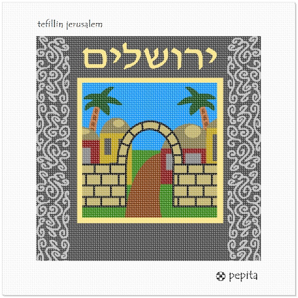 Details About Tefillin Jerum Needlepoint Kit Or Canvas Jewish Judaica Bag